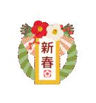 大人の可愛げマナー年賀状&お正月(個別スタンプ:16)