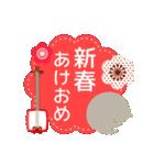 大人の可愛げマナー年賀状&お正月(個別スタンプ:17)