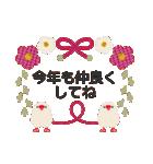 大人の可愛げマナー年賀状&お正月(個別スタンプ:23)