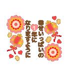 大人の可愛げマナー年賀状&お正月(個別スタンプ:25)