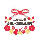 大人の可愛げマナー年賀状&お正月(個別スタンプ:28)