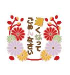 大人の可愛げマナー年賀状&お正月(個別スタンプ:29)