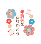 大人の可愛げマナー年賀状&お正月(個別スタンプ:30)