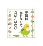 大人の可愛げマナー年賀状&お正月(個別スタンプ:32)