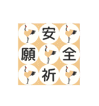 大人の可愛げマナー年賀状&お正月(個別スタンプ:35)