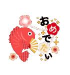 大人の可愛げマナー年賀状&お正月(個別スタンプ:38)