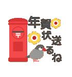 大人の可愛げマナー年賀状&お正月(個別スタンプ:39)