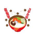 大人の可愛げマナー年賀状&お正月(個別スタンプ:40)