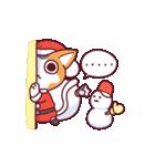クリスマス ニャゴス(個別スタンプ:9)