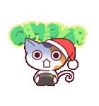 クリスマス ニャゴス(個別スタンプ:23)