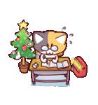 クリスマス ニャゴス(個別スタンプ:36)