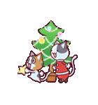 クリスマス ニャゴス(個別スタンプ:40)