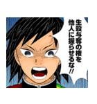 鬼滅の刃(吾峠呼世晴)(個別スタンプ:01)