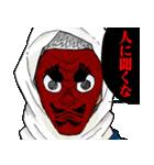 鬼滅の刃(吾峠呼世晴)(個別スタンプ:04)