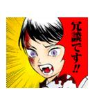 鬼滅の刃(吾峠呼世晴)(個別スタンプ:09)