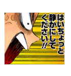 鬼滅の刃(吾峠呼世晴)(個別スタンプ:22)