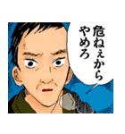 鬼滅の刃(吾峠呼世晴)(個別スタンプ:32)