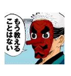 鬼滅の刃(吾峠呼世晴)(個別スタンプ:34)