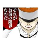 鬼滅の刃(吾峠呼世晴)(個別スタンプ:40)