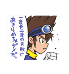 コミカル☆デジモンアドベンチャー(個別スタンプ:01)