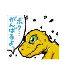 コミカル☆デジモンアドベンチャー(個別スタンプ:02)