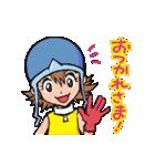 コミカル☆デジモンアドベンチャー(個別スタンプ:03)