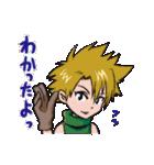 コミカル☆デジモンアドベンチャー(個別スタンプ:05)