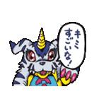 コミカル☆デジモンアドベンチャー(個別スタンプ:06)