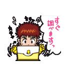 コミカル☆デジモンアドベンチャー(個別スタンプ:07)