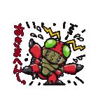 コミカル☆デジモンアドベンチャー(個別スタンプ:08)