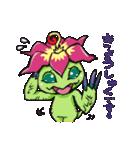 コミカル☆デジモンアドベンチャー(個別スタンプ:09)