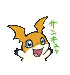 コミカル☆デジモンアドベンチャー(個別スタンプ:14)