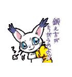 コミカル☆デジモンアドベンチャー(個別スタンプ:16)