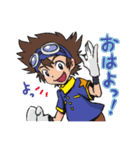 コミカル☆デジモンアドベンチャー(個別スタンプ:19)