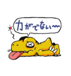 コミカル☆デジモンアドベンチャー(個別スタンプ:20)