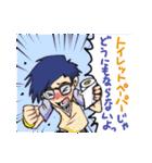 コミカル☆デジモンアドベンチャー(個別スタンプ:22)
