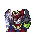 コミカル☆デジモンアドベンチャー(個別スタンプ:25)