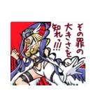 コミカル☆デジモンアドベンチャー(個別スタンプ:27)
