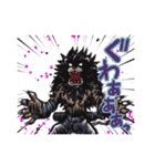 コミカル☆デジモンアドベンチャー(個別スタンプ:35)