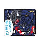 コミカル☆デジモンアドベンチャー(個別スタンプ:36)