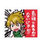 コミカル☆デジモンアドベンチャー(個別スタンプ:37)