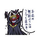 コミカル☆デジモンアドベンチャー(個別スタンプ:38)