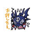 コミカル☆デジモンアドベンチャー(個別スタンプ:39)