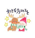 クリスマス&年末年始スタンプ(個別スタンプ:04)