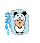 ハーフぱんだ(半分パンダ)の冬:年末年始(個別スタンプ:01)