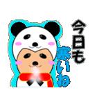 ハーフぱんだ(半分パンダ)の冬:年末年始(個別スタンプ:02)