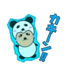 ハーフぱんだ(半分パンダ)の冬:年末年始(個別スタンプ:03)