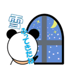 ハーフぱんだ(半分パンダ)の冬:年末年始(個別スタンプ:04)