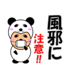 ハーフぱんだ(半分パンダ)の冬:年末年始(個別スタンプ:05)