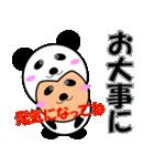 ハーフぱんだ(半分パンダ)の冬:年末年始(個別スタンプ:07)